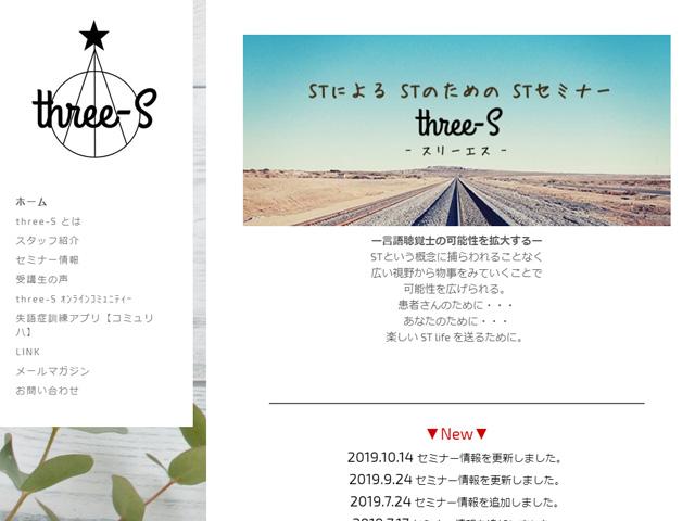 three-S